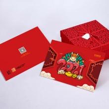 春节礼品册500型(2021版25选1全国无盲区免费配送)