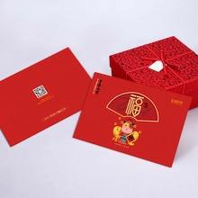 春节礼品册1000型(2021版25选1全国无盲区免费配送)