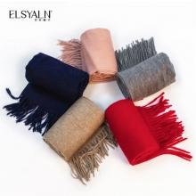 艾丝雅兰(ELSYALN)羊绒...