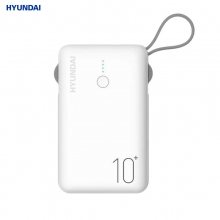 韩国现代(HYUNDAI)便携挂绳数据线移动电源