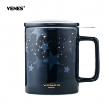 菲驰(VENES)暖星茶水分离...