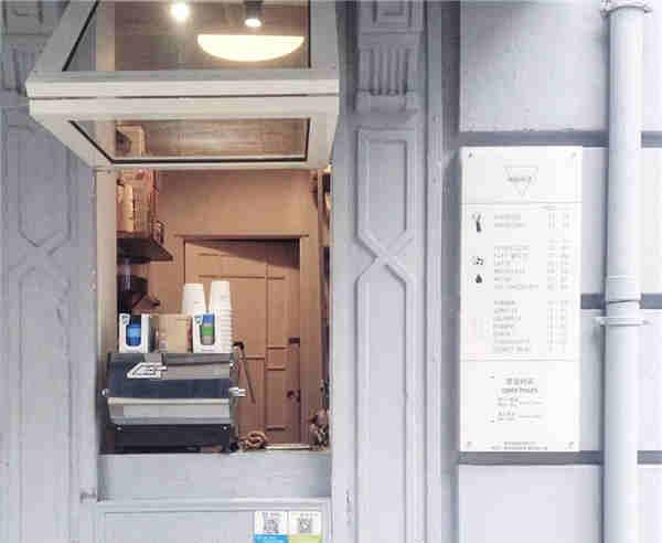 2 平米的咖啡店